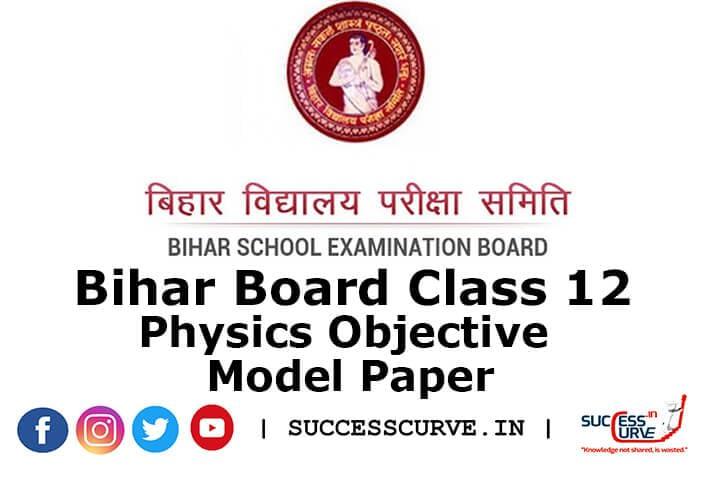 bihar board class 12