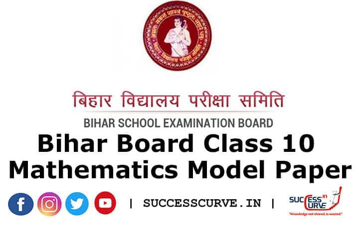 Bihar Board Class 10 Model Question
